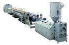 2014 new Plastic pipe extrusion machine