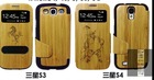 Wholesale Original wooden Case for Samsung S3 wooden case with lowest price