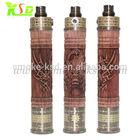 2014 new coming e fire vaporizer pen e-fire wood kit 1100mah