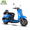 cheap pedal mopeds/electro scooter for sale electric scooter street legal(DM-6)