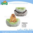 Luxury popular non slip pet dog beds