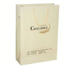 lingerie shopping paper bag