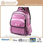 school bag with side pocket for kids hot sale