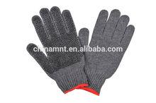Grey cotton dot grip gloves
