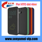 good ! For HTC One M8 official Case new arrive , For HTC dot view Case from factory