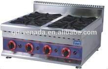 gas oven/range