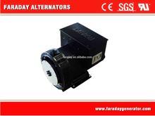 brushless ac alternator 10KW to 112KW @ 220V single phase generator