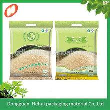 non woven rice bag wholesale