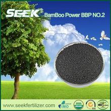 SEEK Brands Bamboo biochar organic fertilizer vs Organic Seafood Fertilizer