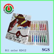 BSH 24color set best oil colors