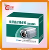 High quality protective security camera packaging box , fashion design security camera packaing box