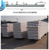 EPS sandwich panel for prefab house roof and wall