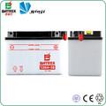 12v 4ah de plomo ácido de la batería para motocicletas jialing/auto de la batería