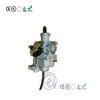 jiangdong parts carburetor / motorcycle carburetor engine parts