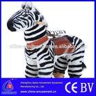 electric plush animal ride riding animal costume