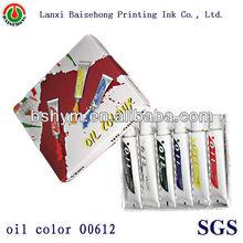 BSH 6color&12ml tube paint oil