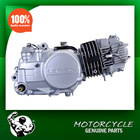 High quality Single cylinder 125cc Lifan air cooled motorcycle engine