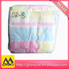 Thin Colored Cloth Plastic Backed Baby Diapers/New Baby Diaper