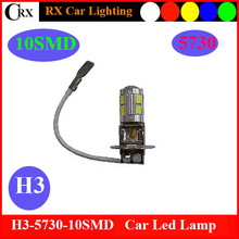 Less than 1% defective rate 5630 10smd FOG LED h3 high power led auto h3