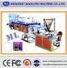 ML-BG Eco-friendly continuous winding pe trash bag making machine