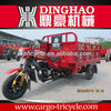 used motorcycle engines/pedal three wheels bike/golf trike