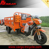 3 wheel motorcycle trailer/bajaj three wheeler auto rickshaw/triciclo