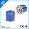 SGS car oil filter paper price