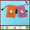 China Supplier High Quality Custom Mini Embroidery Sting Black Gift Packing Velvet Bag