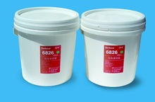 Two Component Excellent Thermal Shock Resistance Thermal Conductive Potting Epoxy Adhesive