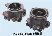 Kawasaki K3V series of K3V63DT,K3V112DT,K3V140DT hydraulic charge gear pump