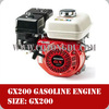 electric start 4-stroke Petrol Engine OHV gasoline engine gx200 6.5hp