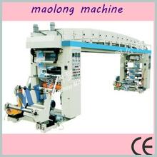 new technology solvent base dry coating and laminating machine