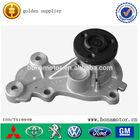 for general 9025153 motors auto water pump