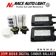 made in china motorcycle part hid kit
