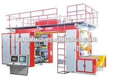 heidelberg sormz printing machine