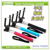 Photo Shooting holder for mobile phone / camera,rectratable length
