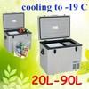 DC Compressor 12V Portable Fridge Freezer