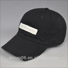 high quality safety baseball cap safety helmet