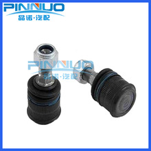 OE quality w211 suspension ball joint for Mercedes W211 Set of 2 Front Lower Rear Suspension Ball Joints OE#2113230068