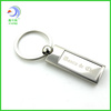 2014 hot sale custom blank metal keychain