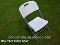 al aire libre y jardín de plástico blanco de silla de playa plegable