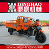 3 wheel motorcycle designs/200cc engine passenger tricycle