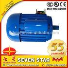 Single Phase ac 180 watt motor