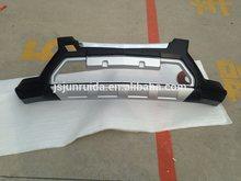 2014 chevorate trax front bumper