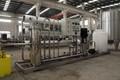 el último automaticro puro sistema de filtración de agua dispositivo