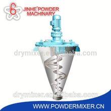 High Efficient powder blender for pilot plant