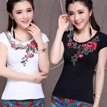 NC2014 peony embroidered short sleeve t-shirt china style womens tshirts summer lady t-shirts