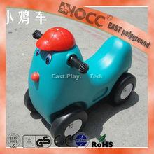 New fun baby plastic toy ride for kindergarten/nursery school 1501