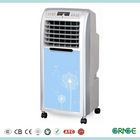 air cooler fan for room