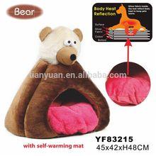 Cute soft pet heated mat